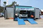 제주스타렌트카는 교통안전공단 제주검사소와 협약을 맺고 이동식 차량 검사를 시행하기로 했다.