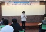 한국보건복지인력개발원 아동자립지원사업단과 아름다운재단이 진행한  2014년도 자립정착금 2차 전달식
