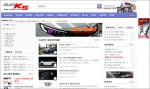 K5의 인터넷동호회 클럽K5가 홈페이지를 리뉴얼 오픈했다.