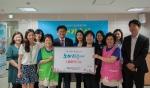 ㈜한솔교육이 서울 시내 4개 공동육아나눔터에 1천만 원 상당의 도서를 기증했다.