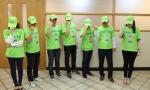 정종희 학교종 캠프 자원봉사 써포터즈단 대표 7명