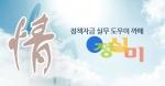 한국정책자금기술평가관리원이 경영컨설팅 분야별 온라인 상담을 무료로 제공한다.