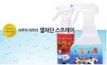 유통전문기업 제너럴네트가 여름철 냉방을 위한 단열스프레이 '사무이아쯔이'를 5월부터 본격 출시한다.