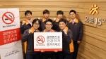 축산식품전문기업 선진이 직원들의 건강 증진과 금연 동기를 강화하기 위해 금연펀드를 마련해 5월부터 실시하고 있다.