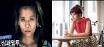 렛미인 4 배소영씨가 크리스티나 아길레라보다 뛰어난 미모로 변신해 화제를 모으고 있다.