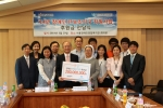시립서울장애인종합복지관 회의실에서 코스콤 IT보조기구 후원금 전달식이 열렸다.