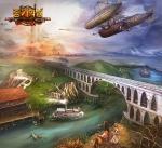 녹스엔터테인먼트의 3D MMORPG '던전 신세계 : 증기의성' 오픈베타테스트를 30일부터 실시한다.