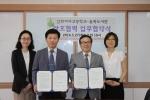 인천 율목도서관와 인화여자고등학교가 업무협약을 체결했다.