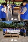 삼성종합기술원 임직원들이 지난 26일, 수원시립 노인전문요양원에서 사단법인 함께하는 사랑밭의 평상 만들기 봉사활동에 참여했다.