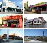 DO는 현재 구미의 다양한 6개 소상공인 음식점들을 모아 구미다맛협동조합이라는 공동브랜드를 구축하여 각각의 점포매출 향상에 도움을 주고있다.