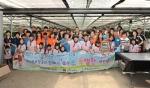 싱가포르항공이 2011년부터 종로 장애인 복지관과 함께 하고 있는 사회공헌 활동의 일환으로, 5월 31일 저소득층 및 장애아동을 초청하여 딸기 농장 체험 프로그램을 진행했다.