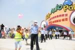 키즈오토파크 개관식에 옌청시 어린이와 경찰관들이 함께 참여하고 있는 모습이다.