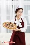 피자마루가 2014년 새 모델로 예능MC와 배우로 활약중인 박은혜와 두 가지의 신메뉴를 공개해 화제다.