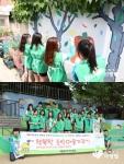 셰플러코리아 대학생 봉사단이 사단법인 함께하는 사랑밭 행복한 마을 가꾸기 프로젝트에 참여했다.