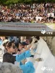 한국노바티스가 제18회 지역사회 봉사의 날을 맞아 임직원 300여 명이 참여한 가운데 함께하는 사랑밭의 행복한 마을 가꾸기 프로젝트에 동참하여 봉사활동을 펼쳤다.