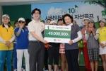 사랑의달팽이를 후원하는 UBS증권 홍준기 대표가 기부금을 전달하고 있다.