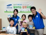 삼성엔지니어링이 세계 환경의 날 맞아 찾아가는 환경교실을 개최했다.