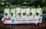 LG전자가 유엔(UN)이 정한 세계 환경의 날(6월 5일)을 맞아 전 세계 각지에서 사회적 책임 실천에 적극 동참한다.