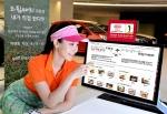 기아차가 국내 최고 권위의 한국여자오픈 골프대회 개막을 앞두고, 골프 팬들을 위한 사전 온라인 이벤트를 준비했다.