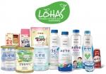 일동후디스의 후디스 산양유아식, 트루맘 등 유아식과 유기농 우유, 청정 우유 등 유제품을 망라한 23개 브랜드가 2014년에도 한국표준협회의 로하스 인증을 획득했다.