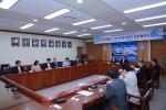 군산대와 군산교육지원청이 이공계 미래인재 육성을 위한 협약을 체결했다.