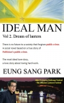 Ideal Man_a social novel by Eung Sang Park