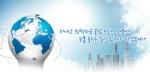 한국정책자금기술평가관리원은 6월 27일(금)까지 제24차 스타기업 육성을 위한 R&D활용 지원사업 신청을 접수받는다.