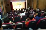 수봉도서관 어린이 이야기대회가 개최됐다.