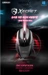 로이체가 XECRET XG-8400M THOR 게이밍 마우스와 함께 시너지를 극대화 할 신모델인 XECRET XG-8200M SCORPION 모델을 출시하였다.