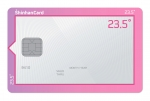 신한카드는 23.5° 신용카드 출시기념으로 6월 30일까지 발급받은 고객을 대상으로 이벤트를 진행한다고 밝혔다.