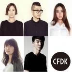 CJ오쇼핑이 디자이너들과의 콜라보래이션 확대를 통해 홈쇼핑 패션 리딩 기업으로서의 자리 굳히기에 나선다.