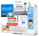 비제이피플즈가 개발한 광고플랫폼 리더스타임CPT에서 새로운 광고 상품 조인광고를 출시해 또 한번 광고업계의 주목을 받고 있다.