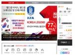 알리바바쇼핑몰은 이번 월드컵을 맞이하여, 티셔츠 외 공식응원두건, 공식응원버프, 공식응원머플러 등 다양한 월드컵 관련 용품들을 판매하고 있다.
