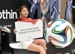 IFC몰은 브라질 월드컵 공식 후원사인 아디다스와 함께 월드컵 공인구의 역사를 살펴볼 수 있는 월드컵 공인구 히스토리 전시회를 진행한다.