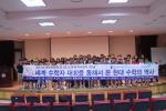 군산대학교 영재교육원은 한국과학창의재단과 복권위원회의 지원을 받아 2014학년도 제 1회 최고 과학자와의 만남을 실시하였다.
