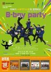 지스트가 6월 19일(목) 오후 7시 30분 지스트 행정동 1층 대강당에서 지역 주민들과 지스트 구성원들을 위한 2014년도 두 번째 문화 행사를 개최한다.