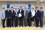 세종사이버대, 한국건강관리협회와 산학협력 체결