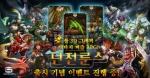 게임로프트가 Full 3D 판타지 퍼즐 RPG, 던전 룬스를 애플 앱스토어와 구글플레이 스토어에 무료로 출시했다.