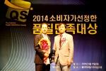서울디지털대 오봉옥 대외부총장(우)과 김기환 부처장(좌)이 '소비자 선정 품질만족대상'을 수상한 후 기념 촬영을 하고 있다.