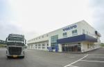 볼보트럭코리아 서산사업소 모습이다.
