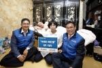 삼성화재RC가 척수장애인 가정에 500원의 희망선물을 전달했다.