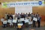 교촌에프앤비가 협성대학교에서 진행한 장애아동 맞춤가구 지원사업을 후원, 20일 협성대학교에서 후원금 전달식을 진행했다.