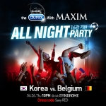 듀렉스 코리아는 축구 국가대표팀의 선전을 기원하고자 26일 강남에 위치한 클럽 신드롬에서 듀렉스 올나잇 파티를 열고 응원전에 나선다.