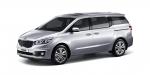 기아차가 디자인, 실용, 안전의 3박자를 두루 갖춘 국가 대표 패밀리 미니밴 올 뉴 카니발을 출시한다.