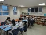 나래티칭스쿨 교육장의 모습이다.