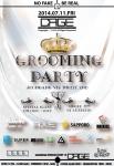 삿포로 맥주가 이벤트를 통해 20•30대 청춘남녀를 클럽파티에 초대한다.