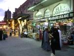 기업들 역시 라마단 기간 저녁 동안 세일과 같은 다양한 행사를 진행한다.