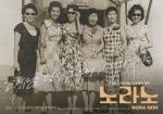 서대문구립이진아기념도서관이 제19회 여성주간 기념 시네마 콘서트를 개최한다.