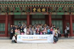 한국건축가협회가 행복을 담는 건축학교 여름학기를 진행한다.