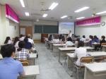 2014 포트폴리오 교육이 진행되고 있는 모습이다.